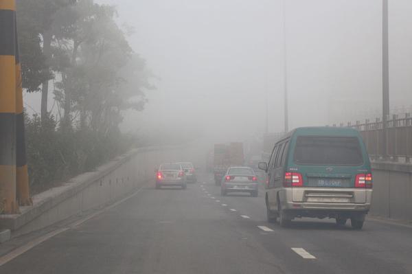 Por qué se contamina el aire - Qué es la contaminación del aire o contaminación atmosférica